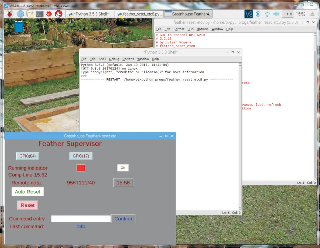 Greenhouse controller test software