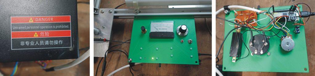 Laser test circuit.